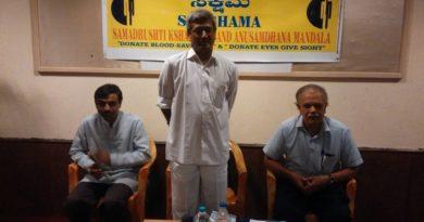 CAMBA Workshop Held At Yadava Smruti Sheshadripuram Bengaluru