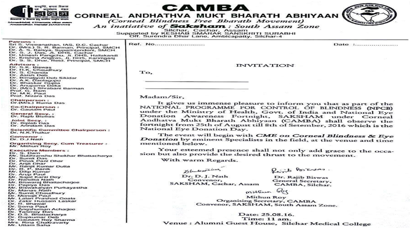 19 & 20 Ujjain Baithak Letter