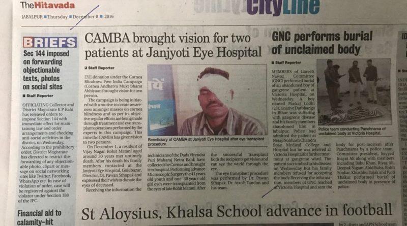 CAMBA Makes Impact in Jabalpur.