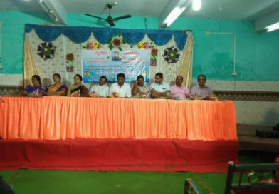 Louise Braille Day Function at Musarambagh, Hyderabad.