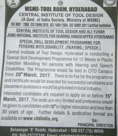 Special Skill Development Program for Persons with Disability