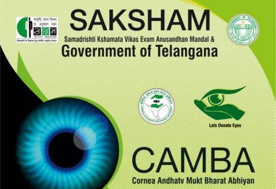 """Lets Talk Cornea"" SAKSHAM-CAMBA at Hyderabad"
