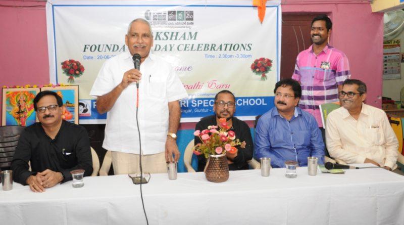 Saksham Foundation Day Celebrations at Guntoor