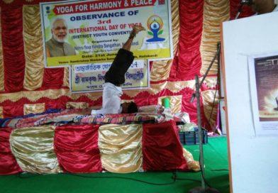 Saksham international Yoga Day at Hailakandi