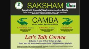 """""""Lets Talk Cornea"""" SAKSHAM-CAMBA"""