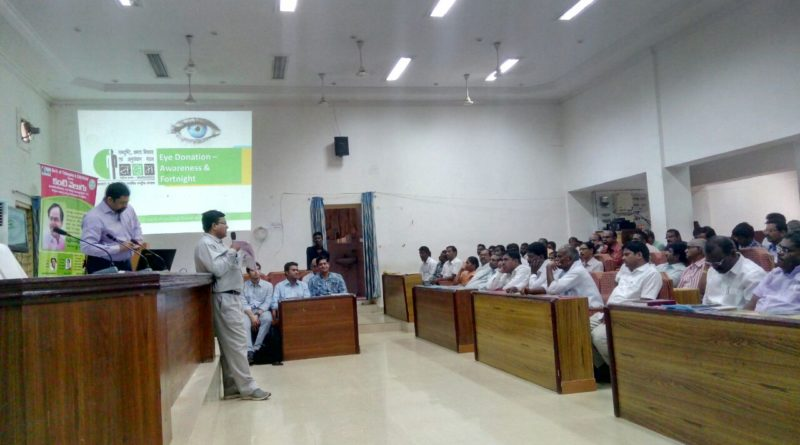 Avoidable Blindness free Telangana program inauguration at Palamur