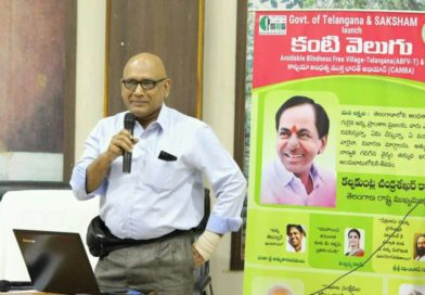 Sri kashinadh ji Speech at Mahbubnagar dist Collectors Meeting