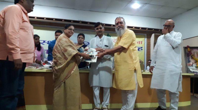 सक्षम स्थापना दिवस समारोह,मालवा प्रांत