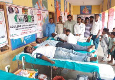 Saksham – Praanadaa Blood Donation Camp, Kondaluram Mandal, Spsr Nellore