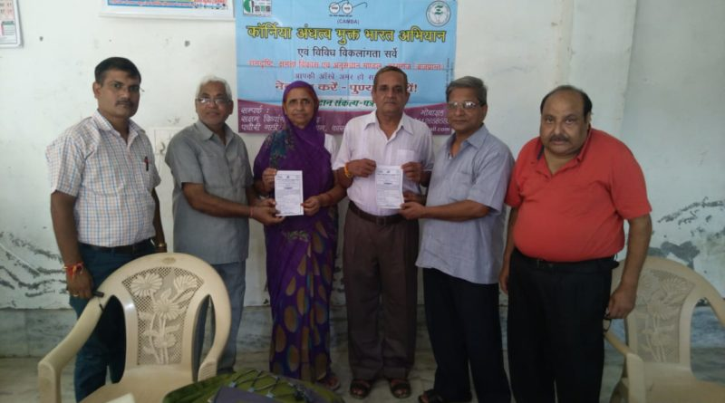 Camba eye testing camp organised at Nainital Uttrakhand and Kasganj brijprant