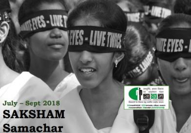 SAKSHAM Samachar 1st Newsletter