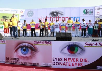 Sight-A-Thon 2018