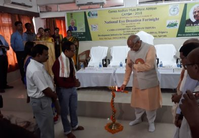 Tripura CAMBA event blessed by Governor
