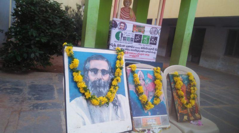 Shri Madhavrao Sadashivrao Golwalkar Guru JI Centenary Celebrations at Vinjamur