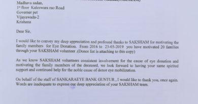 Eye Donation Testimonials in  Andhra Pradesh