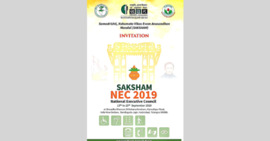 Saksham NEC Invitation