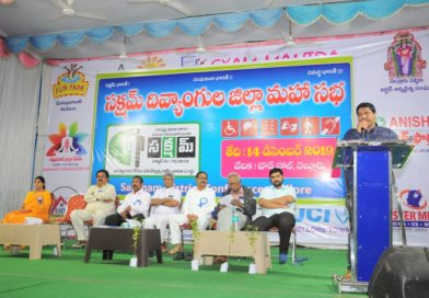 Saksham Divyang District Convention at Nellore