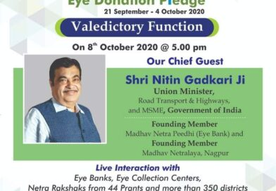 National Contest on Eye Donation Pledge