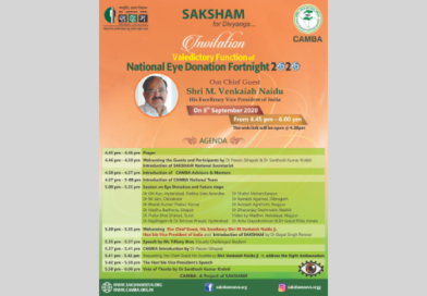 Valedictory Function of National Eye Donation Fortnight 2020