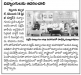 divyangala-convention-nellore24