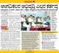 Vijayavani_18thSep17